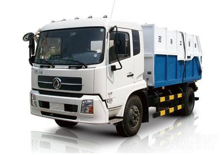徐工XZJ5160ZLJ自卸式垃圾车