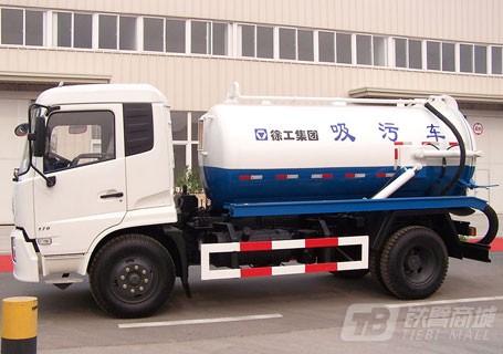 徐工XZJ5070GXWD4吸污车