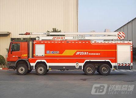 徐工JP20A1举高喷射消防车