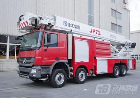 徐工JP72举高喷射消防车