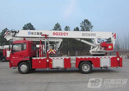 徐工DG22C1登高平台消防车