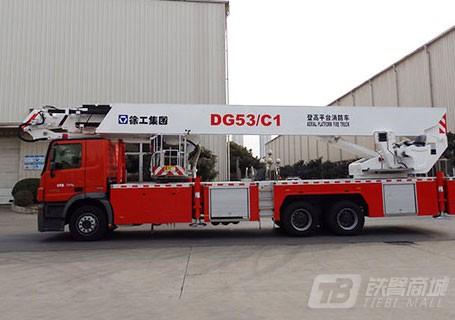 徐工DG53C1登高平台消防车