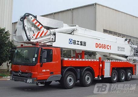 徐工DG68C1登高平台消防车