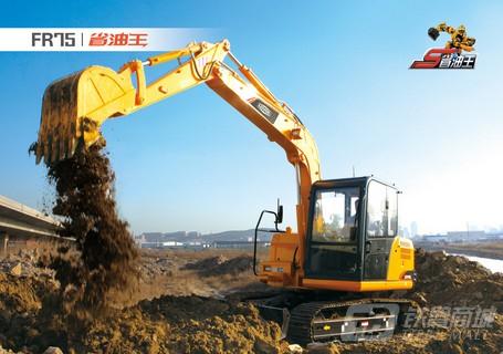 雷沃重工FR75挖掘机(省油王)