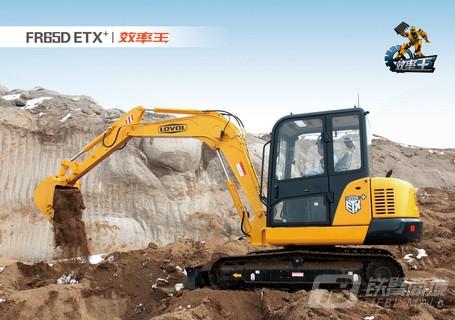 雷沃重工FR65D挖掘机(效率王)