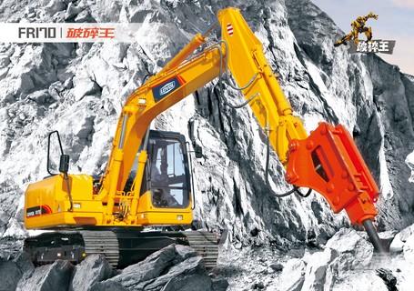 雷沃重工FR170挖掘机(破碎王)