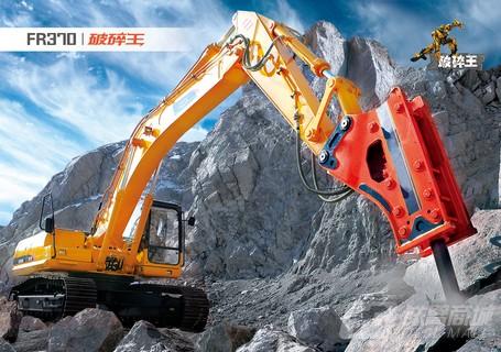 雷沃重工FR370挖掘机(破碎王)