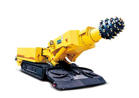 常林公司EBZ260H矿用掘进机
