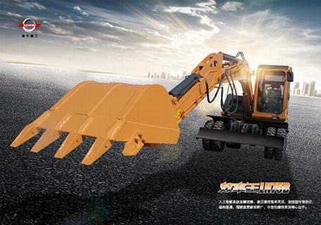 鲁牛重工SW75B轮式挖掘机