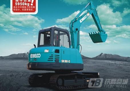 原装神钢SK60-C挖掘机