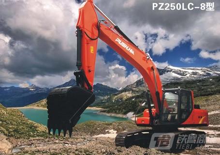 普什重机PZ250LC-8挖掘机