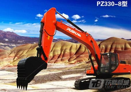 普什重机PZ330-8挖掘机