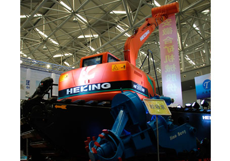 合矿HK150SD湿地液压挖掘机图片