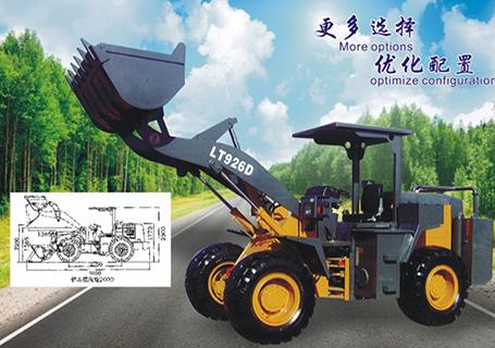 楚工龙泰LT926D其它装载机
