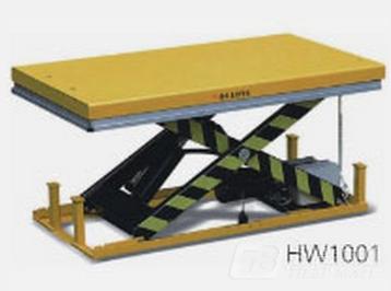 梅狮HW1001高空作业车/平台