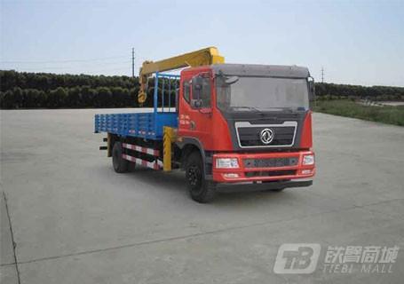 东风EQ5160JSQF1随车起重运输车