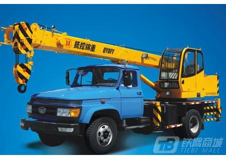 抚挖重工QY8FV全液压汽车起重机