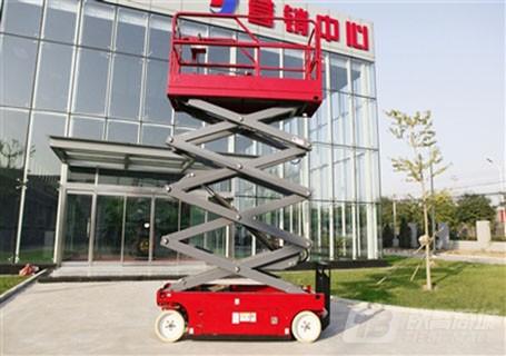 京城重工GTJZ0808A高空作业车 | 平台