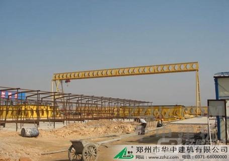 华中MH16-30-9龙门 | 桥梁起重机