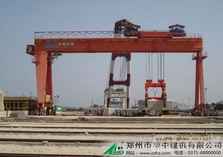 华中MGHZ900龙门/桥梁起重机