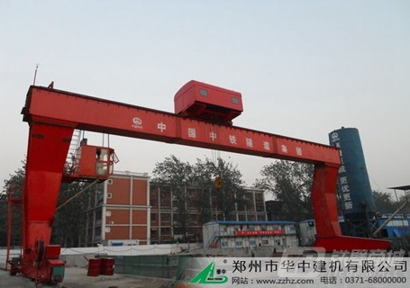 华中MDG15-24-7L型龙门吊
