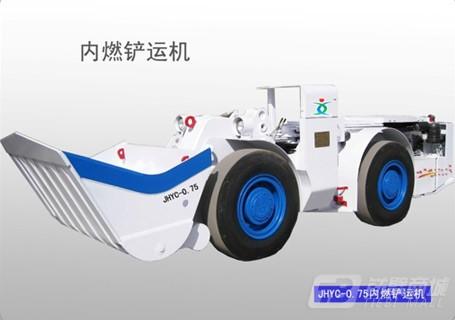 吉恒JHYD-0.75电动铲运机