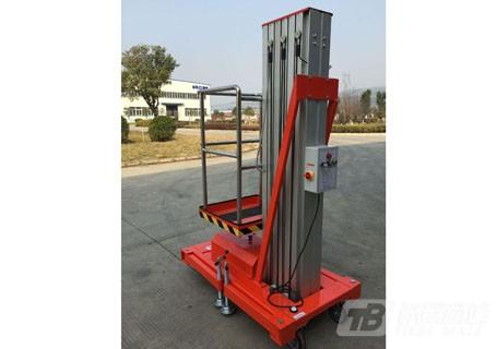 金茂GTWY6-100铝合金桅杆式高空作业平台双桅杆