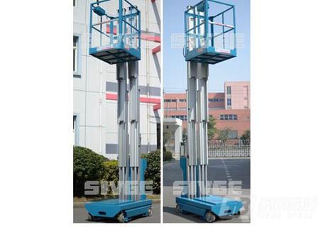 赛奇自行走同侧双桅柱高空作业平台高空作业车/平台
