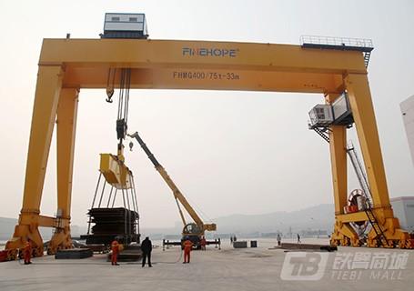 丰汇技术FHMG400龙门/桥梁起重机