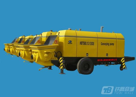 海山HBTS8013-130DS输送泵