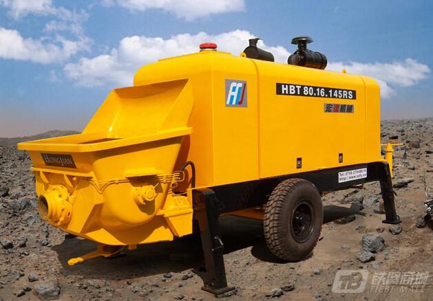 宏建机械HBT80.16.145RS混凝土输送泵