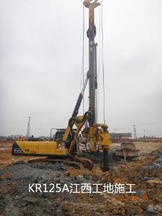 泰信机械KR125A(国产底盘)旋挖钻机外观图2