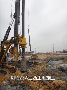 泰信机械KR125A(国产底盘)旋挖钻机外观图3