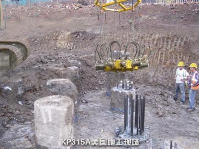 泰信机械KP315A截桩机/破桩机外观图3