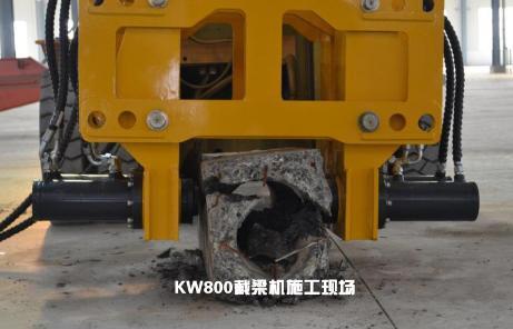 泰信机械KW800截桩机/破桩机外观图3