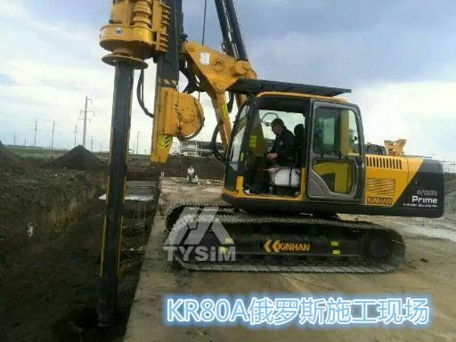 泰信机械KR80A小型旋挖钻机外观图1