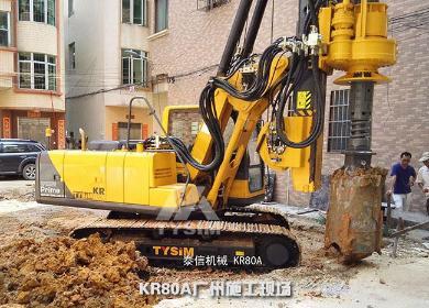 泰信机械KR80A旋挖钻机外观图1