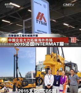 泰信机械KR160M(CFA工法)旋挖钻机外观图3
