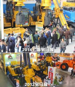 泰信机械KR160M(CFA工法)旋挖钻机外观图4