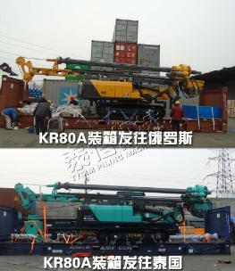 泰信机械KR90CCAT底盘小型旋挖钻机外观图2