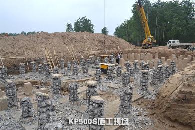 泰信机械KPS22截桩机泵站外观图1