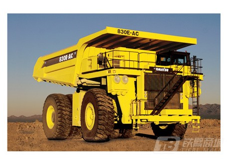 小松830E-AC非公路矿用自卸卡车