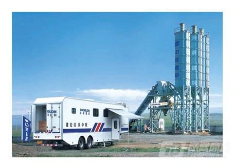 中联重科HZS90P工程站