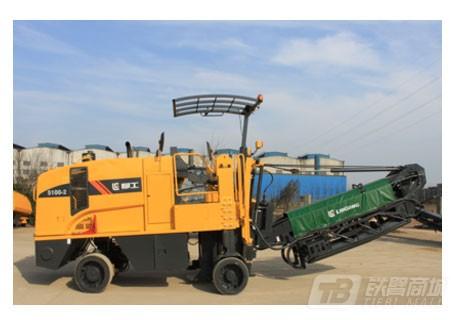 柳工CLG5100-2四驱 -铣刨机