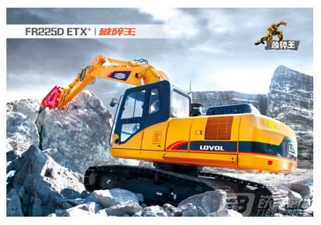 雷沃重工FR225E挖掘机(破碎王)