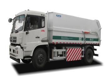 宇通重工YTZ5160ZDJ20G压缩式对接垃圾车