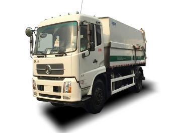 宇通重工YTZ5160ZDJ20D5压缩式对接垃圾车
