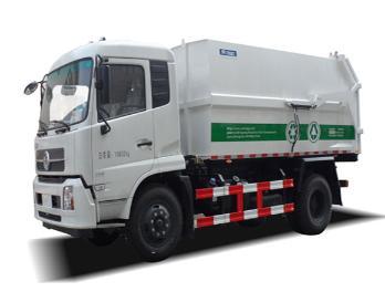 宇通重工YTZ5160ZDJ20F压缩式对接垃圾车