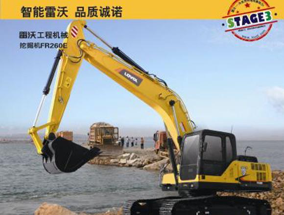雷沃重工FR260E履带挖掘机