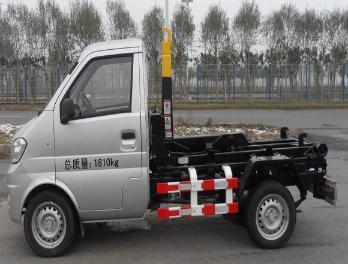 宇通重工YTZ5020ZXX20P5车厢可卸式垃圾车